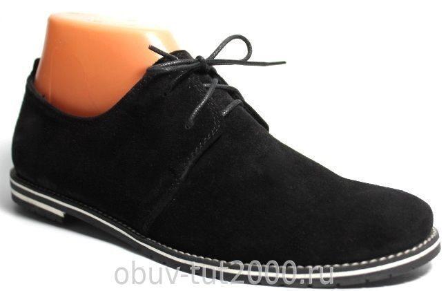 Купить черные туфли Torrini 998 в интернет-магазине