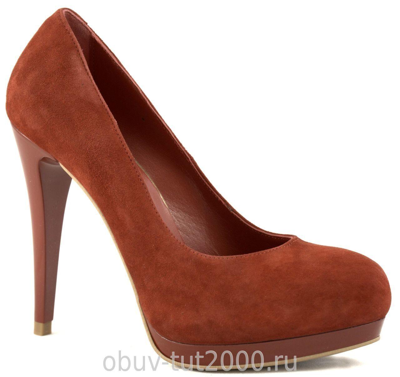 Магазин обуви torrinibeauty ru