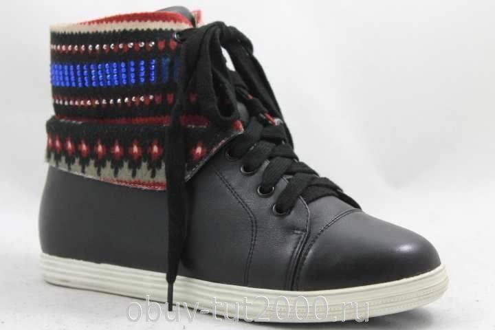 Качественная и стильная обувь по разумным ценам для нас красавиц!!!